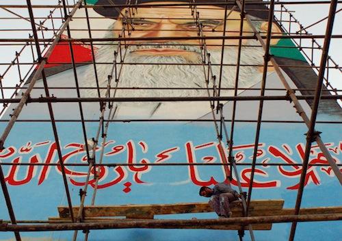 2012-03-04-BillboardofKhomeiniTehran.jpg