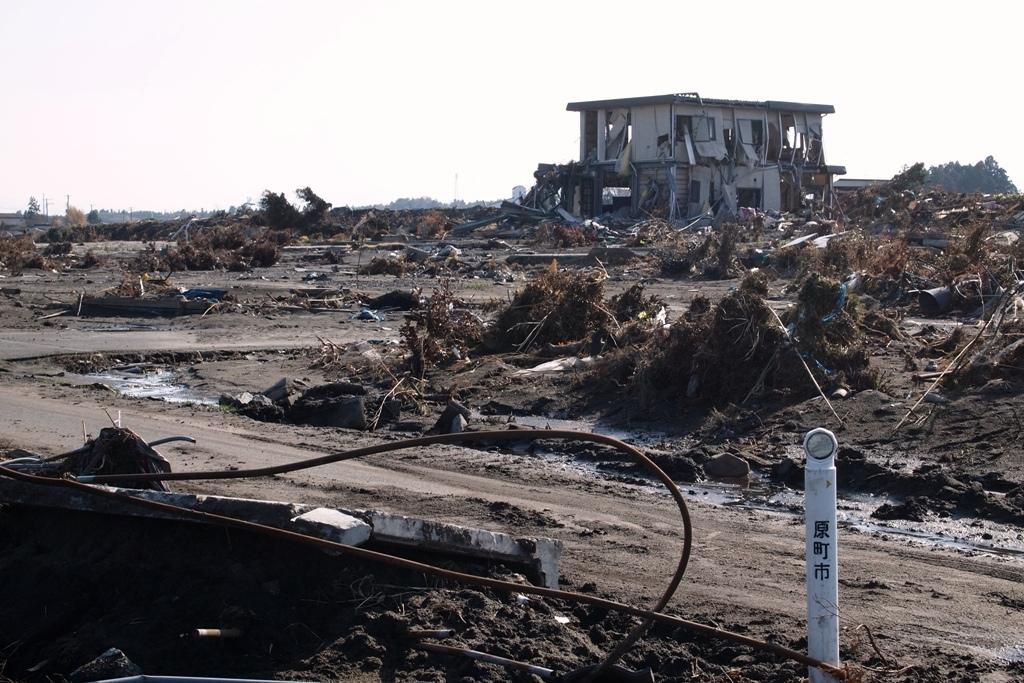 Fukushima after the tsunami struck