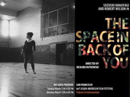 2012-03-11-thespaceinbackofyouposter.jpg