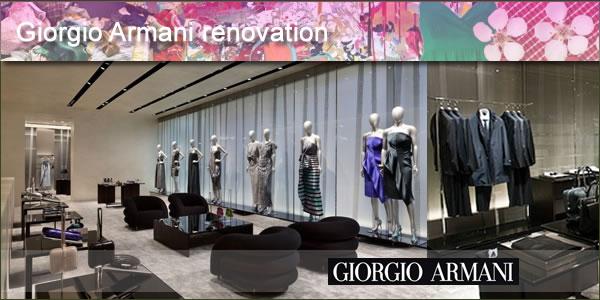 2012-03-13-GiorgioArmaniRenpanel2.jpg