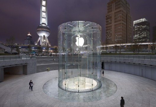 2012-03-21-apple3.jpg