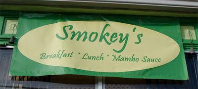 2012-03-23-smokeys_mambo_sauce.jpg