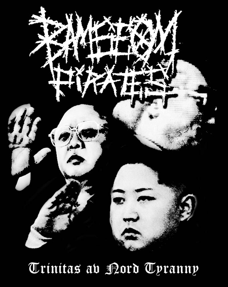 2012-03-30-Bamseom.jpg