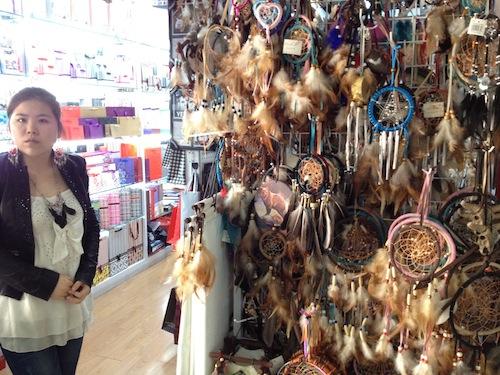 2012-04-05-TradeMart1.JPG