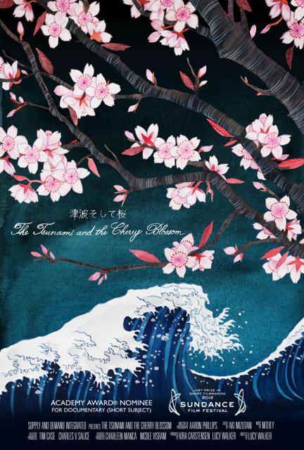 2012-04-08-posterarttsunami.jpg