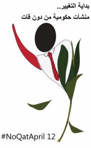 2012-04-10-noqatday.jpg