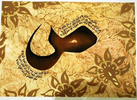2012-04-11-AJSaad.jpg
