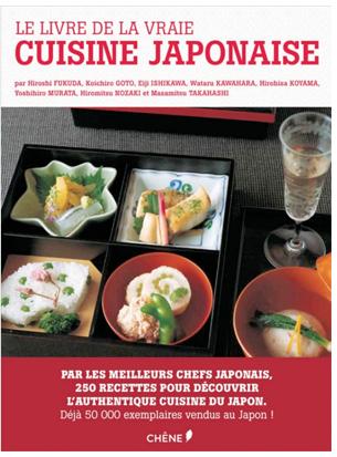 2012-04-13-cuisinejapo.jpg