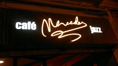 2012-04-15-CafeMercedesHuffPost.jpg