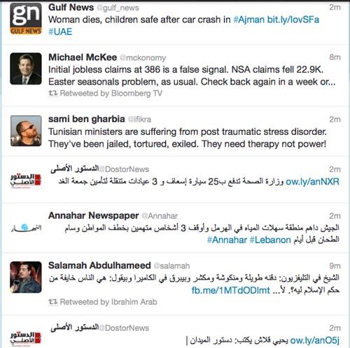 2012-04-19-ScreenshotofSamiBenGharbiatweetonTunisianministers.jpg