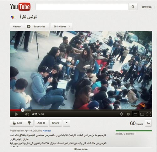2012-04-19-YouTubevideoTunisiaReadsprotest.jpg