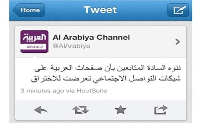 2012-04-24-notification.jpg