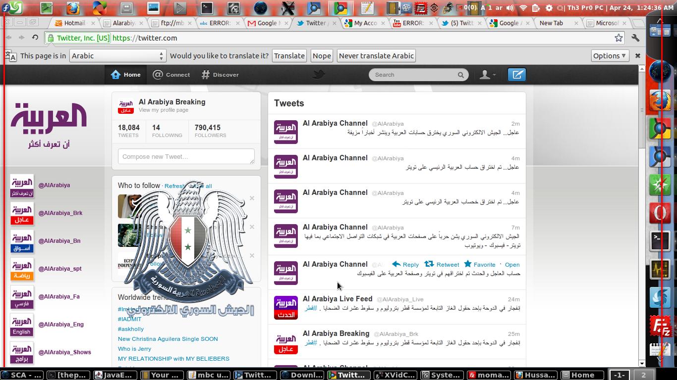 2012-04-25-AlArabiya_Brk.png