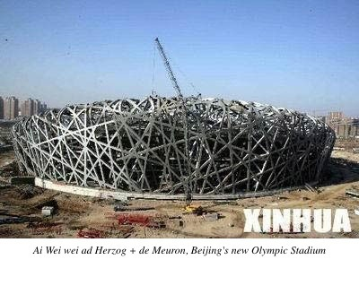 For whom the munch screams it screams for thee huffpost for Ai weiwei bird s nest stadium