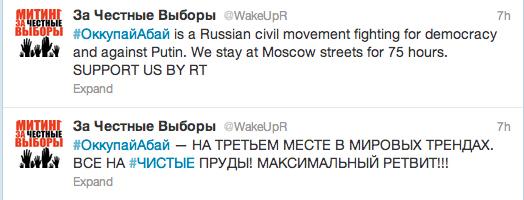 2012-05-11-twitterrussia.jpg