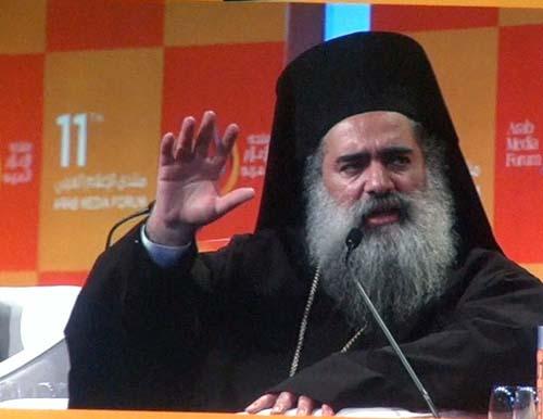 2012-05-20-GreekOrthodoxArchbishopTheodossiusAtallahHannaofPalestineAbuFadil.jpg