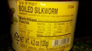 2012-05-22-Silkworm2.jpg