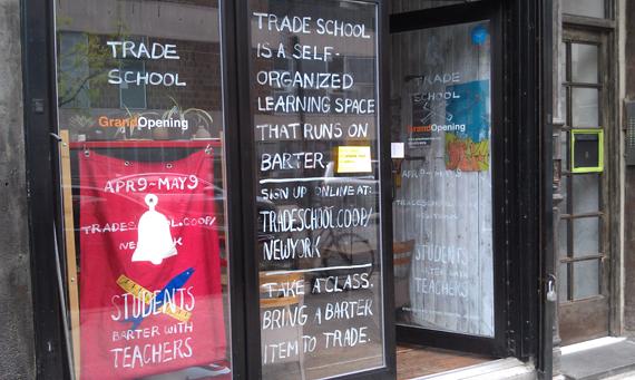 2012-06-01-tradeschool_570.jpg