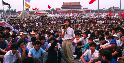 tiananmen square protests of 1989 pdf