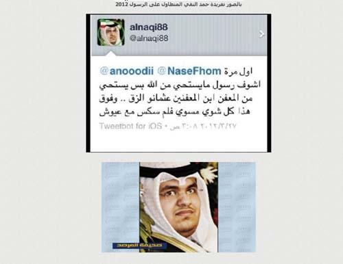 2012-06-06-AlNaqipresumedtweetScreenCapture.jpg