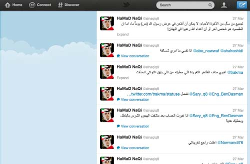 2012-06-06-HamaddeniesScreenCapture.jpg