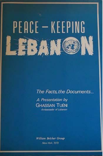 2012-06-11-PeacekeepingLebanonAbuFadil.jpg