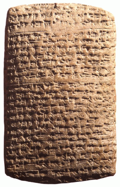 2012-06-16-graphic1384pxAmarna_Akkadian_letter.png