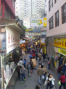 2012-06-17-HK.jpg