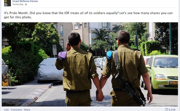 2012-06-18-gaysoldiers.jpg