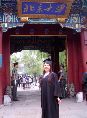 2012-06-20-cmrubinworldgraduation400.jpg