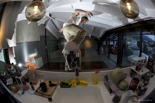 2012-06-21-skate3.jpg
