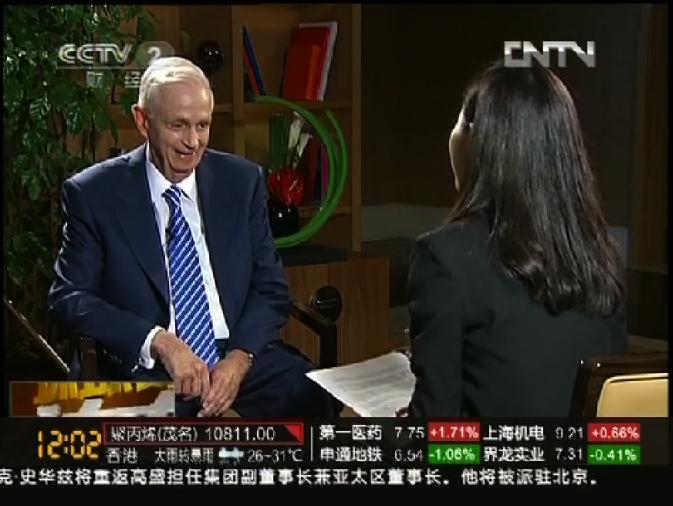 2012-07-09-marriottCCTV.JPG