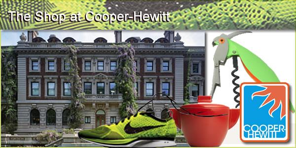 2012-07-13-CooperHewittpanel1.jpg