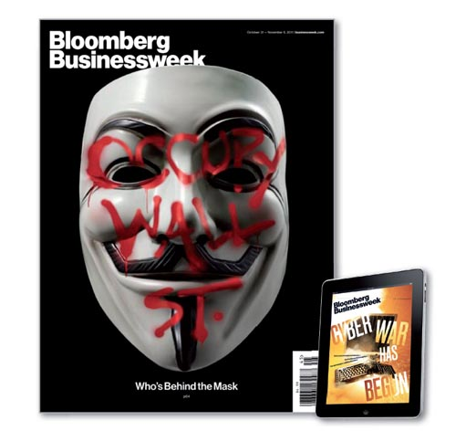 2012-07-18-BloombergBusinessweekCourtesyofInnovationInternational.jpg