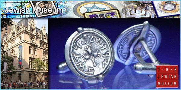 2012-07-24-JewishMuseumpanel1.jpg