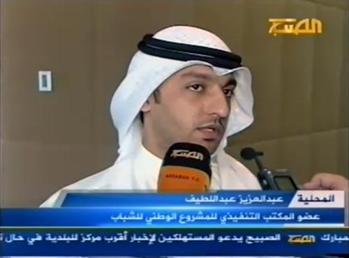 2012-07-28-AbdelazizSadeqpromotingNationalYouthProjectonAlSabahTVAbuFadil.jpg