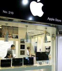 2012-07-30-Apple_Store_Iran.jpg
