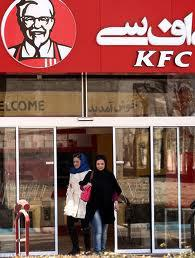 2012-07-30-KFC_Iran.jpg