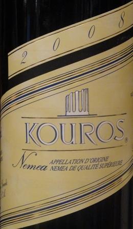 2012-07-30-KourosNemea.jpg