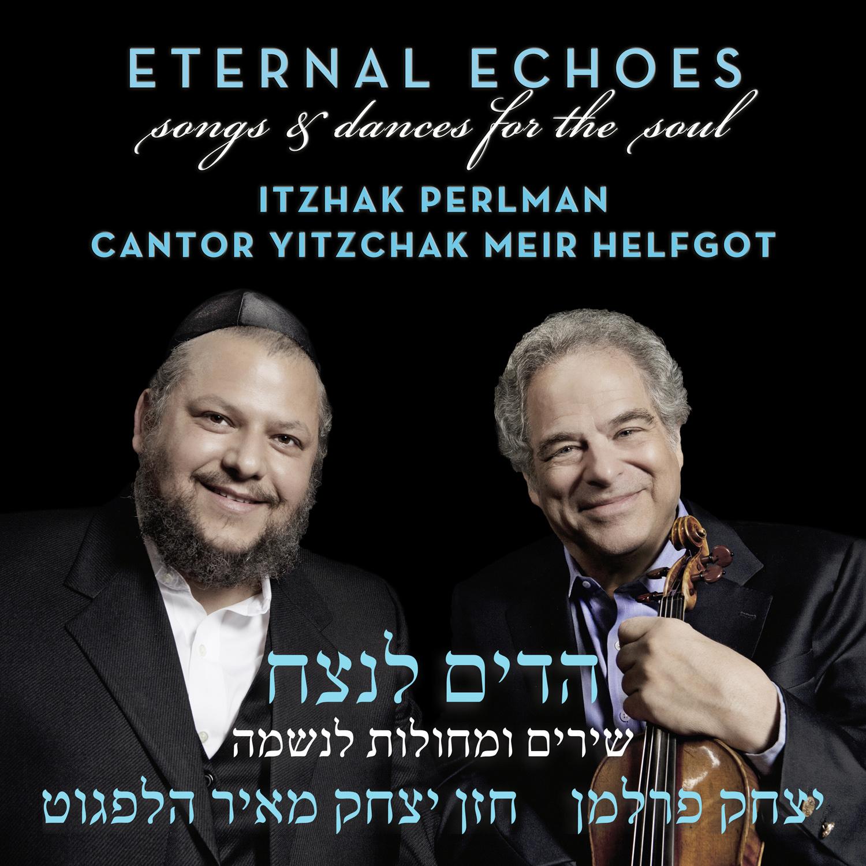 2012-07-31-PerlmanHelfgot_EternalEchoes_cover.jpg
