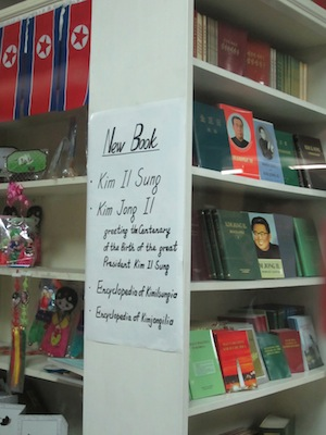 2012-08-01-bestsellers.jpg