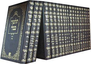 2012-08-03-300pxTalmud_set.jpeg