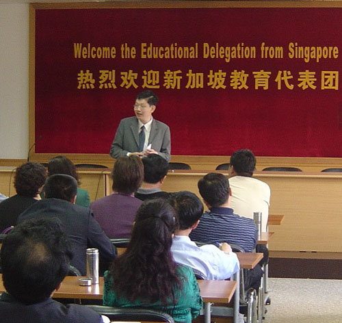 2012-08-07-cmrubinworldNg_PT_Speech_in_China500.jpg