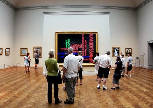 2012-08-09-eclectic_gallery_sm.jpg
