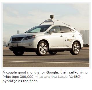 2012-08-16-GoogleCar.jpg