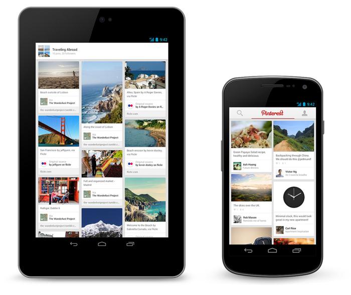 2012-08-18-PinterestAndroidApp81412.jpg