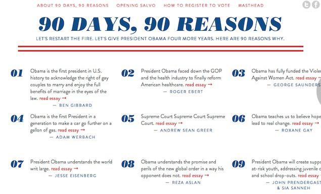 2012-08-20-obama1.jpg