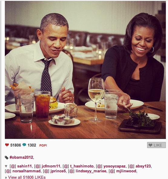 2012-08-24-ObamasLotteryDin.png