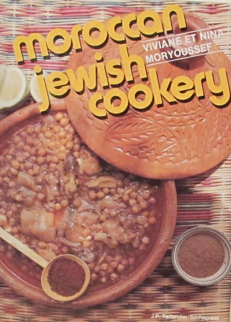 2012-08-30-cookbookMoroccanJewishCookery.jpg