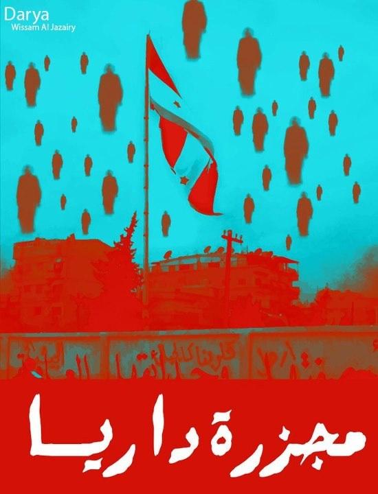 2012-09-04-AffichesurlemassacredeDarayya.jpg